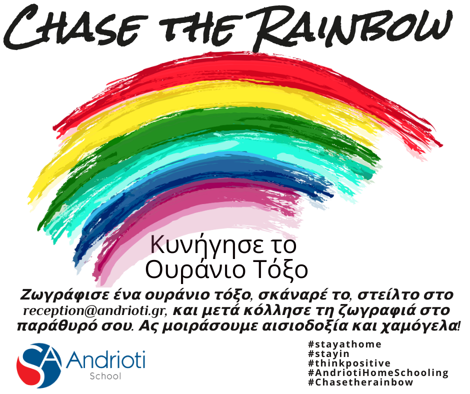 Chase the Rainbow!