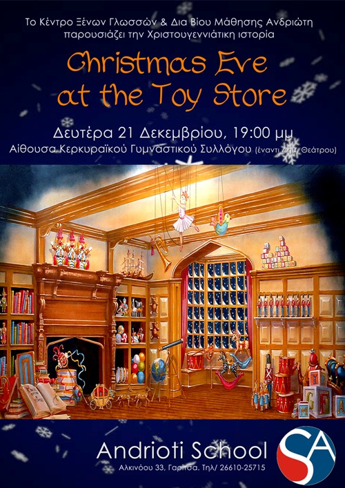 Christmas Eve at the Toy Store!